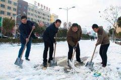 全民总动员  迎风斗雪战犹酣