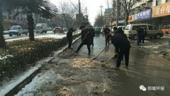 市环保局组织开展清扫积雪活动