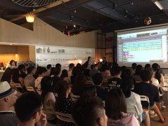 """""""声音的设计""""日本声景大师川崎义博中国首次个展及演讲会"""