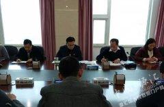 赵宏宇为区委办公室党员干部上党课