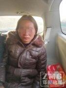 女子被拐10多天后获解救 多亏了视频监控