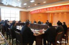 襄城县与北京坦博艺苑公司举行座谈会