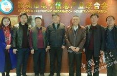 王继周在深圳深入拜访企业洽谈合作项目