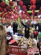 郑州年货博览会 驻村第一书记把放心年货送到你身边
