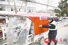 遂平县公安局交警大队阳丰交巡中队开展专项整治行动