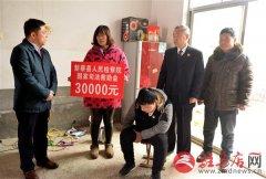 新蔡县检察院开展司法救助 传递法治温暖