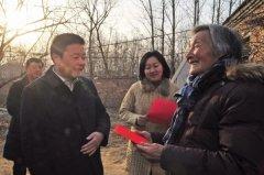 县委书记李振兴春节前慰问驻村第一书记、贫困户和困难老党员