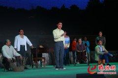 睢县原创现代扶贫戏《惠河湾》汇报演出举行