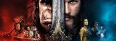《魔兽》中国票房2天超6亿 成龙:把美国人吓着