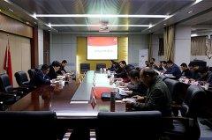 郾城区召开前三季度经济运行分析讲评会