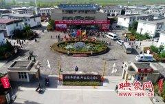 【网络媒体走转改】孟津平乐村:打造中国牡丹画产业第一村