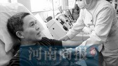 """5旬大爷晨跑10公里每两周献一次血 这两场""""马拉松""""他坚持了20年"""