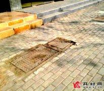 仁和苑小区南门附近下水管道破裂北郊乡政府组织人员清理整改下水管道
