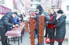 西园街道春节活动精彩纷呈