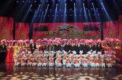 2018第四届中国诗歌春晚商丘会场隆重上演