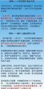 北京将用五年关停全部煤矿