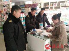 泌阳县食药监局开展春节前食品安全专项检查活动