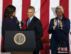 离开白宫后干啥 奥巴马或出书 米歇尔仍公共服务
