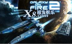 禧发娱乐打造《银河大战》MG游戏超酷动作