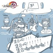 《剑网3》新春版战场大更 新云湖天池曝光