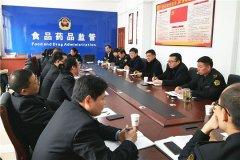 我区召开春节期间食品安全专项整治工作推进会