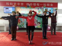 舞钢市特教学校举办迎新年文艺汇演(图)