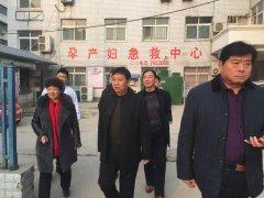 泌阳县卫计委春节慰问基层一线值班医护人员