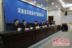 《河南省大气污染防治条例》3月1日起实施 环保处罚将有法可依