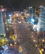 百万民众齐喊朴槿惠下台 多在野党发出最后通牒