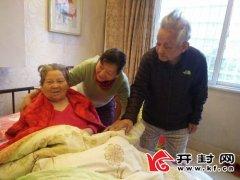 孝顺父母公婆的典范李伟华