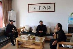 西华县委书记林鸿嘉带领四个班子领导节前慰问老干部
