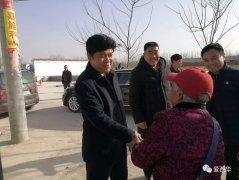 西华县委常委、组织部部长胡军华走访慰问老党员困难党员和贫困户
