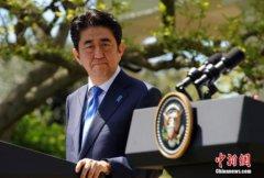 日本首相助理出访美国 为安倍会晤特朗普铺路