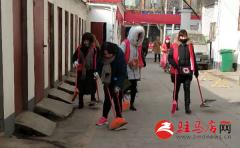 驿城区人民街道开展环境整治迎新春