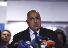 保加利亚总理鲍里索夫辞职 要求提前进行议会选举