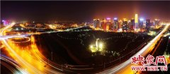 """【故乡的新时代】城市发展迅速 荥阳到郑州不再是""""跨城"""""""