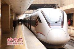 郑州至焦作间增加10趟城际列车 方便旅客出行