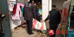 遂平县风景区派出所救助走失老人受赞誉