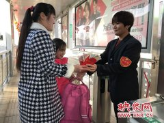 郑州8岁女孩赶路弄丢千元压岁钱 站务长细心及时找回