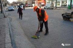 西华县环卫工人在春节期间坚守岗位扮靓城市