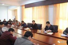 西华县委书记林鸿嘉到县扶贫办环保局现场办公