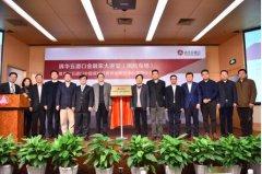探索中国保险国际化路径 把脉行业创新发展