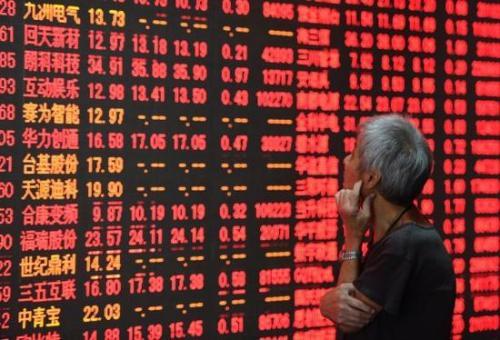 资料图:8月15日,股民在杭州一证券营业厅关注股市行情。