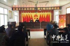 睢县:技术讲座进农家,产业发展助扶贫