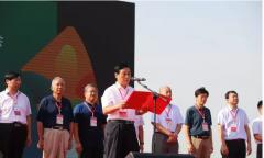 第二十五届中国(原阳)稻米博览会今日隆重开幕!