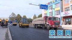 康泰路(塔山路至广武路)段升级改造工程将于22日建成通车