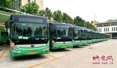 为确保元宵节出行稳定 郑州公交一公司增加定向运力投放保出行
