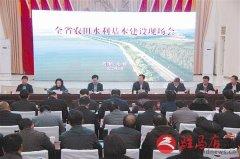 汝南县农田水利基本建设工作经验在全省推广