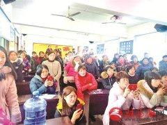 汝南罗店镇贫困人员参加家政服务培训班