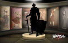 凯尔特神话重现 《铁甲雄兵》全新武将揭开面纱